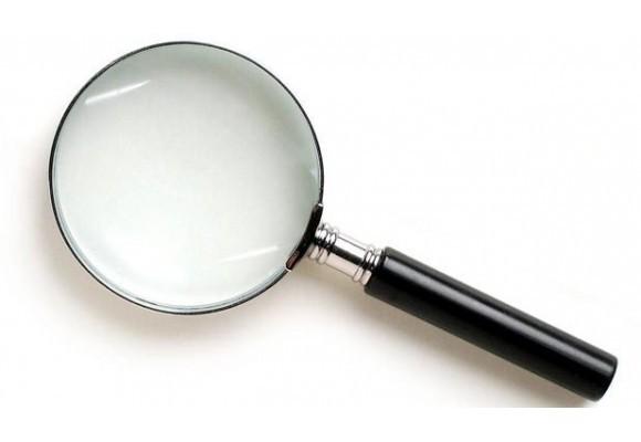 Le glossaire de l'espionnage